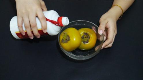 柿子用白酒泡一泡,原来这么厉害,解决很多人的大难题,很实用