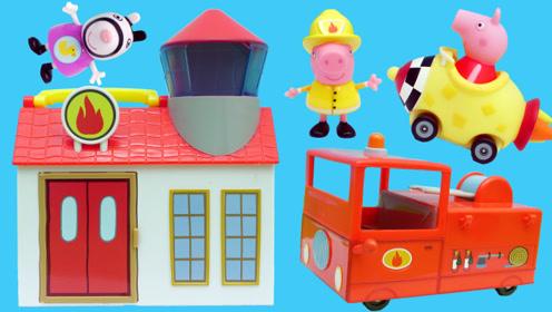 小猪佩奇去消防局上班啦