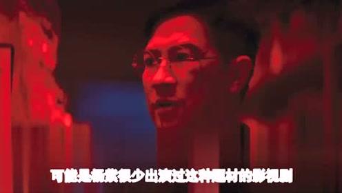 《沉默的证人》:杨紫风格大变,不再是佟年,获得任贤齐认可