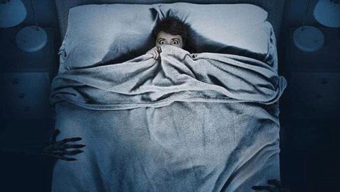 有的人为什么会经常做噩梦?其实是身体发出的信号,看完要注意了