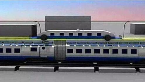 """中国研发""""不停站火车"""",到站根本不用停,乘客照样中途上下车!"""