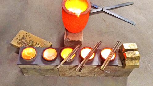 废铜是个宝,拿来熔化铸成一堆铜锭,收藏起来可以坐等升值