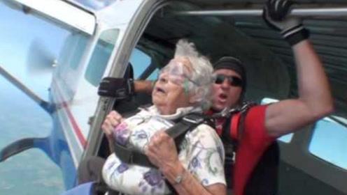 90岁老奶奶从3000米高空跳伞,遨游天空,网友:太佩服!