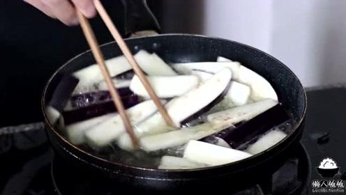 跟渔民学的咸鱼茄子煲,实在太下饭了,比红烧肉还解馋,真香