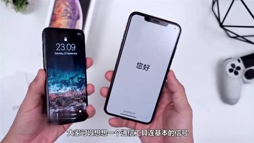 2018年手机信号榜单出炉第一名小米mix3,最后一名最意外