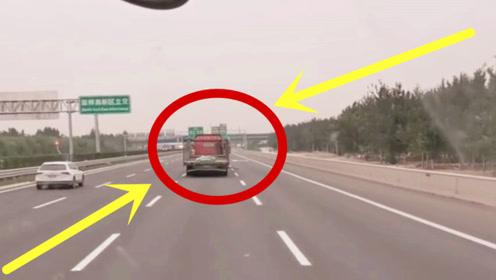 正能量!高速偶遇危险大货车,视频车赶忙加速上前提醒!
