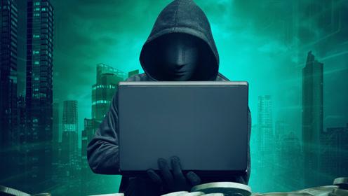 盗刷支付宝时会发生什么?黑客模拟全过程,结局出现大反转?