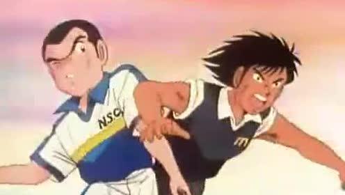 足球小子-猛虎射门的逆袭攻破了若林得分