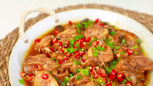 营养又嫩滑的香菇蒸滑鸡,美味吃不停!