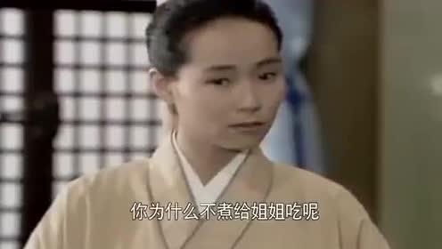这么好的蜈蚣,许仙竟不给白娘子吃,这理由却很暖心!