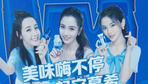 """杨超越的大牌酸奶竟然是""""季抛""""代言人?"""