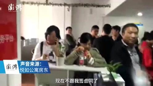 郑州一长租公寓拖欠房东租金,租客遭断网断电:官方正协商