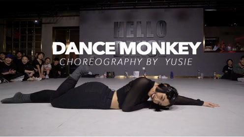 HELLODANCE暑期集训 希希-dancemonkey