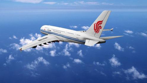 成功签300架飞机订单!欧洲和中国达成合作!波音却受到牵连