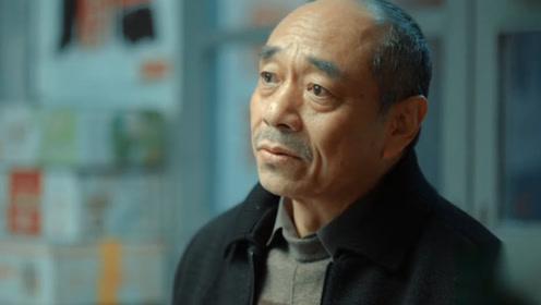 《激荡》速看28:陆家兄弟因江海集团发展产生分歧 温泽厚回老铺子帮忙