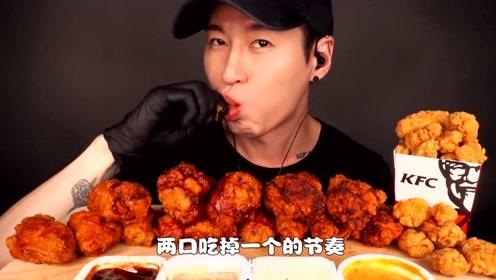 韩国吃播:香辣炸鸡+肯德基鸡米花,小哥吃的最嗨的一次
