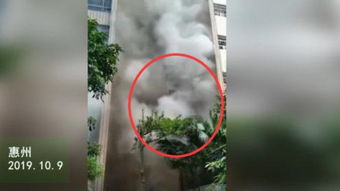 突发!惠州名流印象突然起火 现场浓烟滚滚
