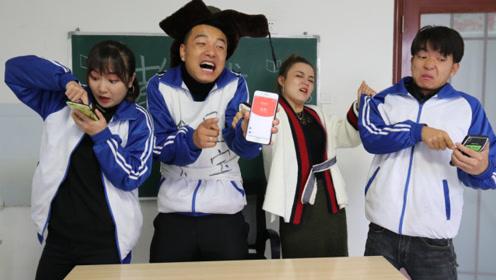 爆笑短剧:老师在班级群发红包,学生1秒抢完,不料竟是在考场上