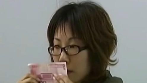 神奇的鼻子:轻轻一闻就能辨别钱币真假,专家也佩服不已!