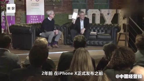 2020年iPhone外形回归iPhone 4?