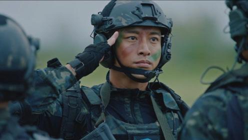 速看《空降利刃》第四十集 红箭演习张启以一敌六连端三支小分队