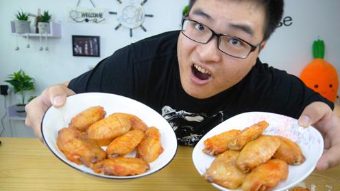 """餐饮专用""""5A特级香料""""用来做烤翅味道如何?吃的我差点崩溃!"""