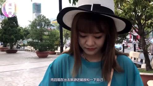 中国游客到越南旅游,越南姑娘问你要不要生菜,千万不要回答!