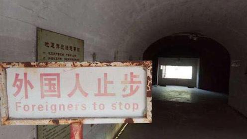 """我国最""""有骨气""""的景区,只对中国人开放,老外们无比向往!"""