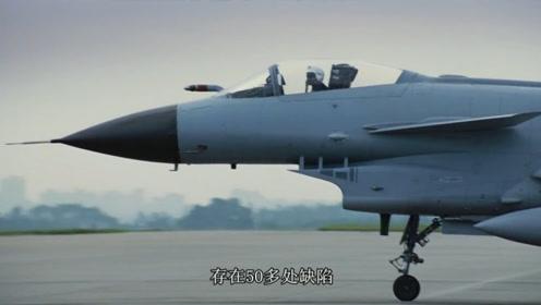 歼10存在缺陷,巴方将军透露:曾计划购买但不符合作战要求
