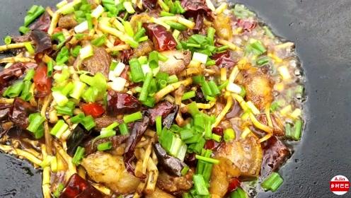 在农村会做这道菜,可以说是大厨了,开吃那一刻很香