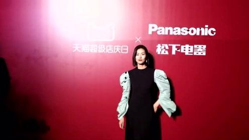 刘雯穿蓝黑拼接长裙优雅端庄 ,露招牌酒窝笑分外迷人