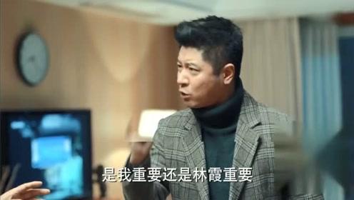 《激荡》陆江涛找到被林霞陷害的证据,为了江海集团,决定再反击一次