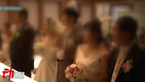 韩禁止暴力前科男性与外国女性结婚:42%外籍妻子曾遭受家庭暴力
