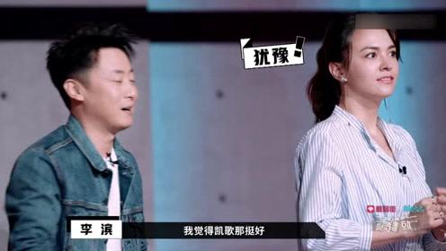 """张榕容与李滨齐现舞台!沈梦辰压力山大!小四喜提""""杨贵妃""""!"""