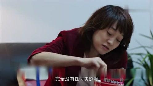 在远方:刘烨马伊琍面条吻上热搜,网友们纷纷吐槽:太油腻!