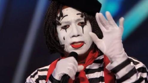 达人秀:小丑表演节目惨遭四人灭灯,他愤怒摘下头套后,评委们后悔了!