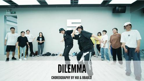 舞邦 Hui & Bbablo 课堂视频 Dilemma