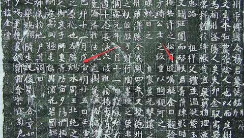 我国一农民烧砖挖出石碑,上面记载重要信息,解开一大谜团!