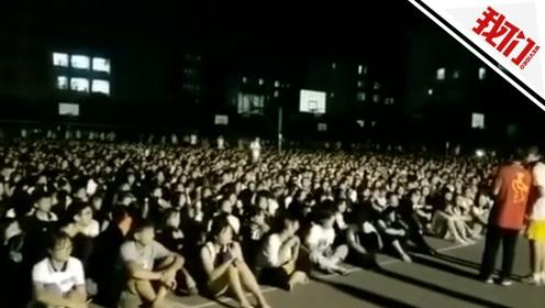 玉林地震数千名学生齐唱《我和我的祖国》:想借此舒缓情绪