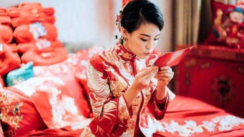 英国美女远嫁中国,公婆送礼,妹妹被吓到:我也想要嫁到中国!