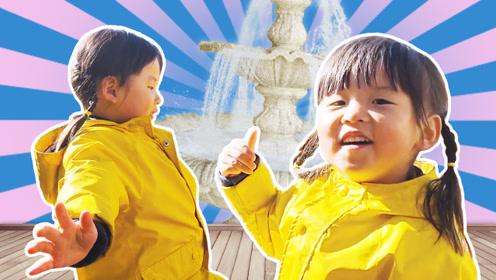 超温馨的家庭聚会!双胞胎的喷泉派对!