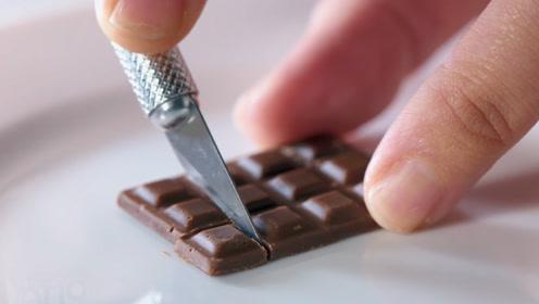 橡皮大小的巧克力,至今没有一个人能吃完,有什么特别之处?