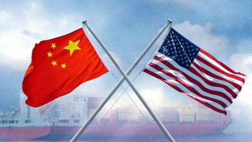 钟声:中美经贸磋商朝着解决问题的方向往前走 终究是有意义的