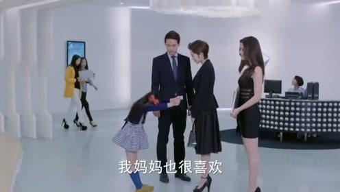 范昀在公司看到慕妍,生气质问她,还好现在的慕妍也不是好惹的