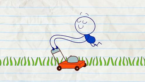 铅笔人本以为割草很轻松,未料引火烧身,青草能割尽吗?