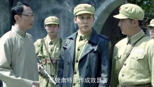 1949年,特务在香山别墅放置炸弹,李克农将军最后时刻挽救危局