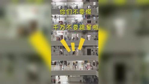 广西一高校宿管阿姨地震中焦急嘶喊提醒学生 网友:注意嗓子