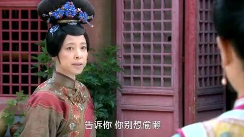 新还珠格格:桂嬷嬷果然是来刁难紫薇的,还是庄师傅仗义