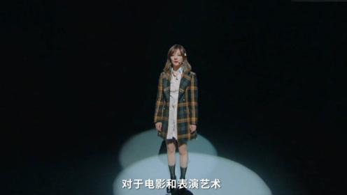 陈凯歌、赵薇、郭敬明、李少红讨论电影与演员,句句都是经典呀!
