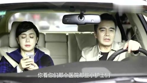 赵明齐换了一个新车,问苏然要不要试试,苏然说原来的也挺好的